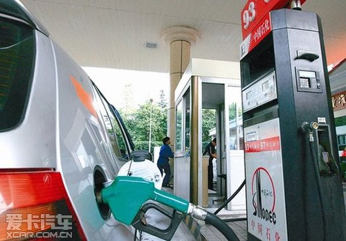 燃油调价25日每升降0.2-0.3元