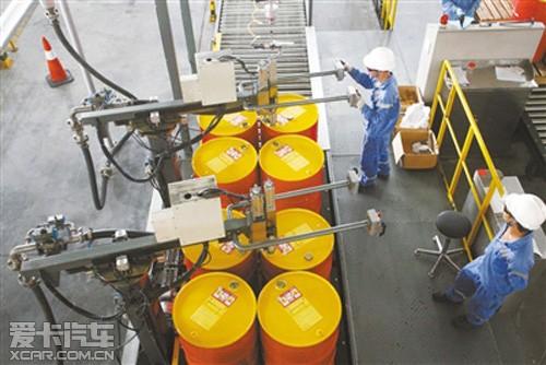 壳牌润滑油技术服务中心今启用