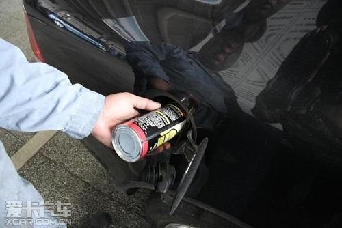 慎用汽车添加剂