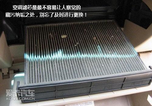 空调滤芯更需注意更换