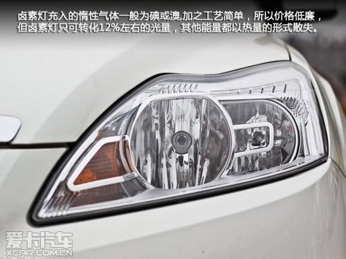 """""""灯""""峰造极话车灯 浅析灯组高新技术"""
