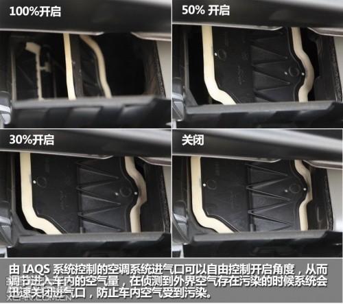 长安沃尔沃2012款沃尔沃S80L