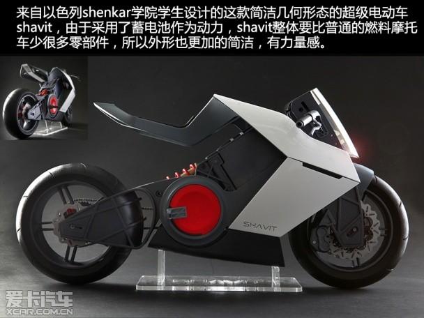 自制四轮电动车