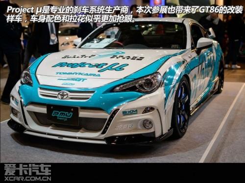 2013东京改装车展