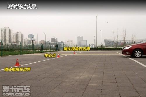 清晰度与视角 实测五款行车记录仪(二)