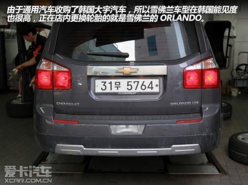韩泰轮胎工厂及研发中心参观