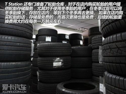 韩泰轮胎参观访问