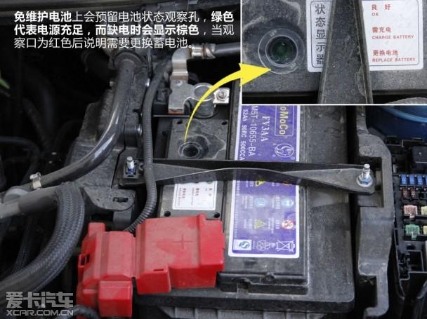 蓄电池的容量通常以安培