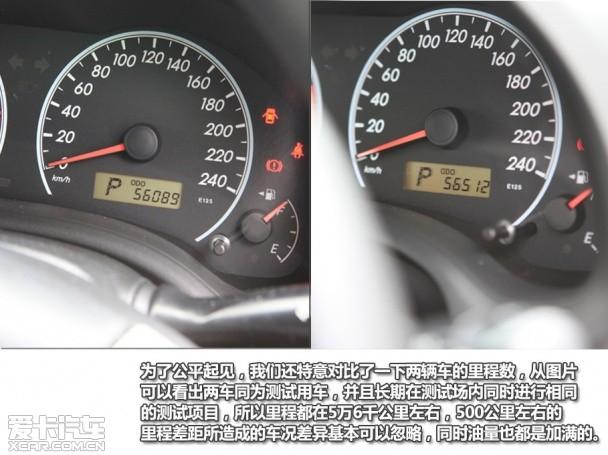 普利司通 EP200