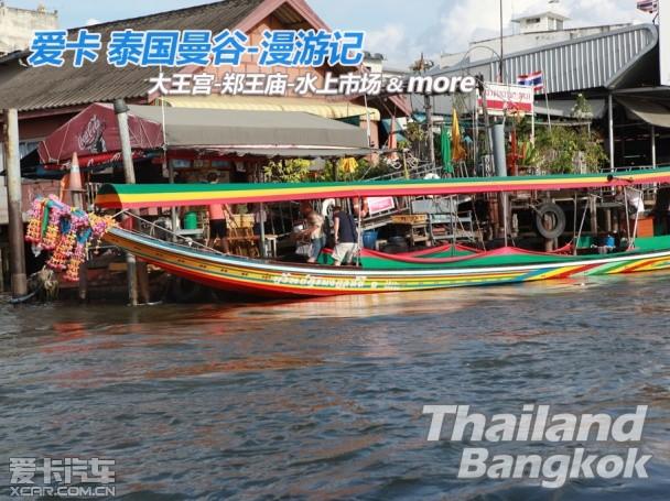 普利司通 泰国游记