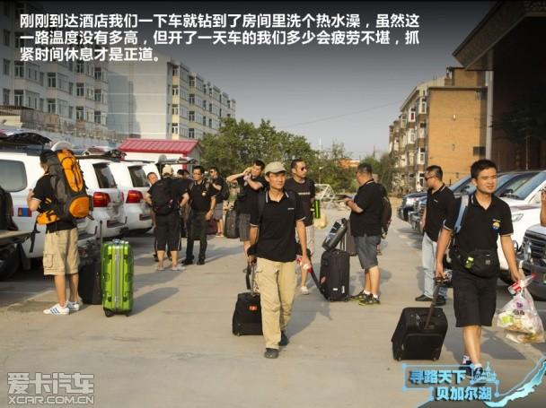 寻路天下 爱卡旅行社之蒙古俄罗斯游记