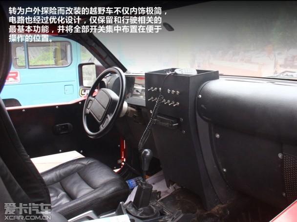 改装的魅与丽 2013北京改装博览会图赏