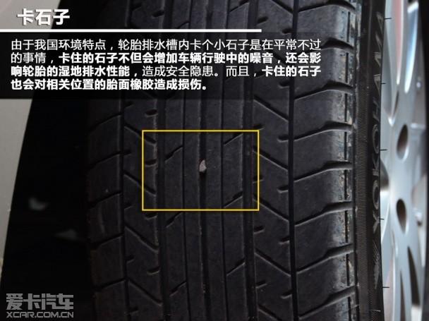 轮胎使用需注意 为您梳理各种毁胎行为