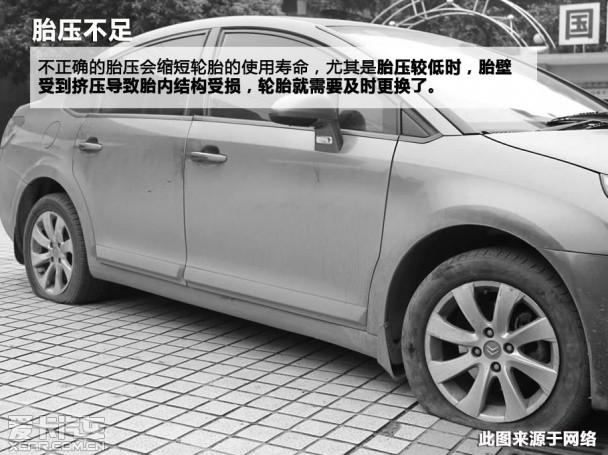 汽车脚上的事儿 解读轮胎更换与四轮定位