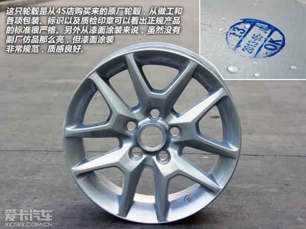 轮毂质量测试1
