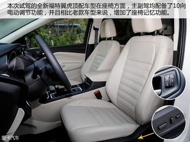 座椅调节向丰富比较舒适