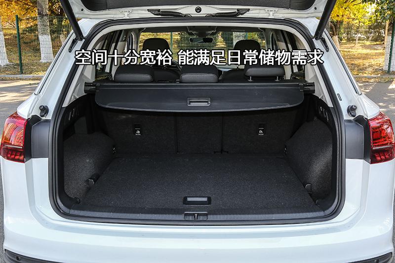 探岳 380TSI 四驱旗舰型