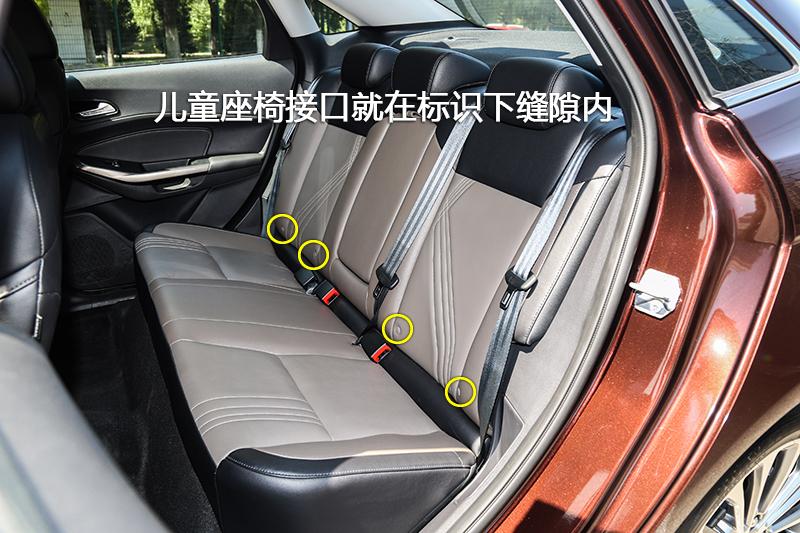 【图】2019款福睿斯 基本型儿童座椅_福睿斯全车详解