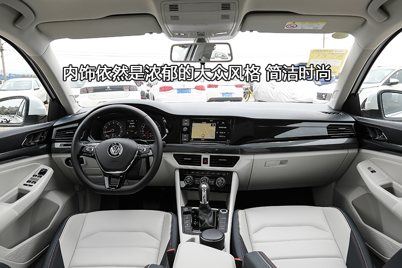 宝来 280TSI DSG豪华型