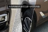 宝马5系2019款整体外观缩略图
