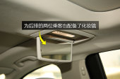 宝马5系2019款后排座椅缩略图