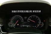 宝马5系2019款中控区缩略图