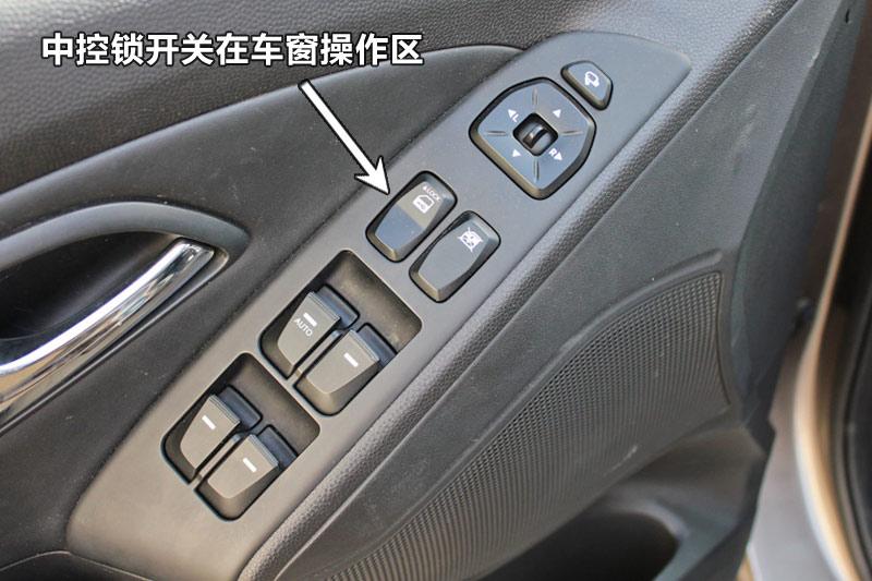 现代汽车中控锁接线图