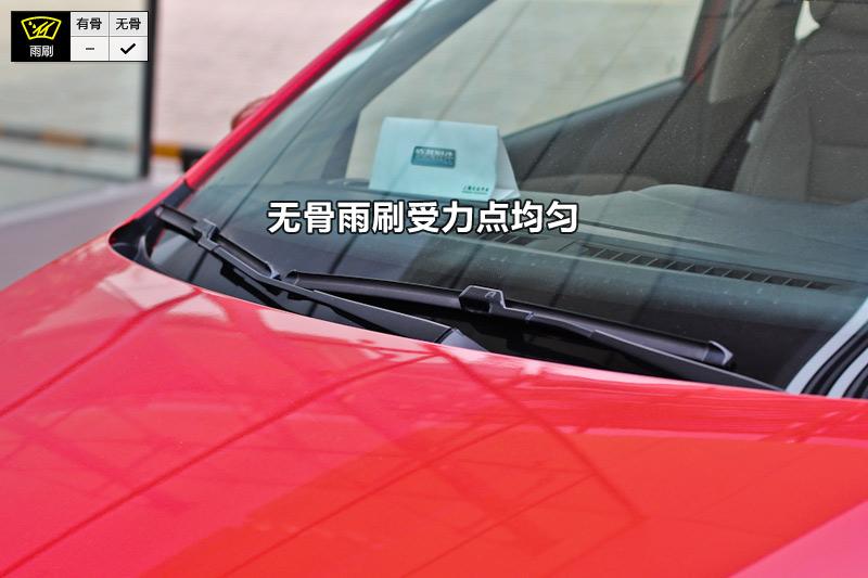 福克斯雨刮器安装; 2013款两厢polo报价及图片 2013款大众polo怎么样