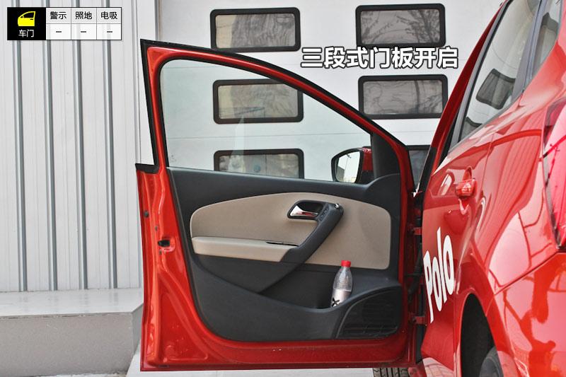 2013款大众polo两厢最低价格 2013款大众Polo北京最低价高清图片