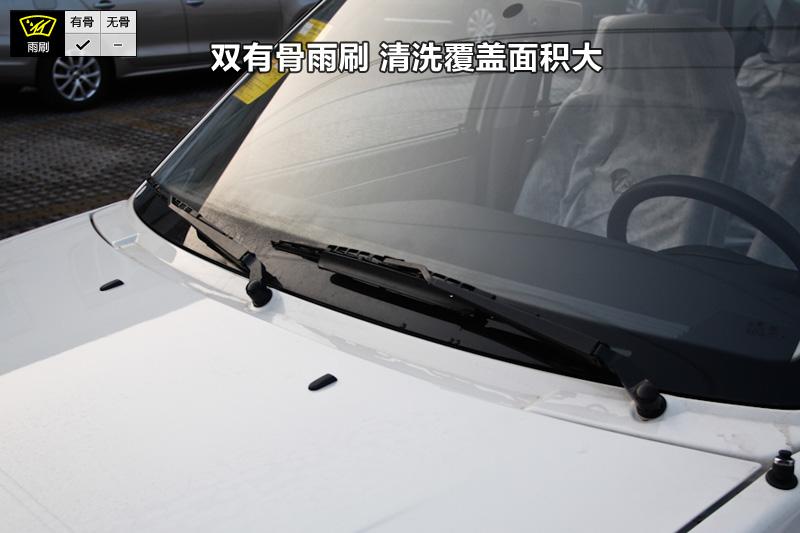 雨刮器结点 右雨刮器结点位置图 雨刷器结点图解