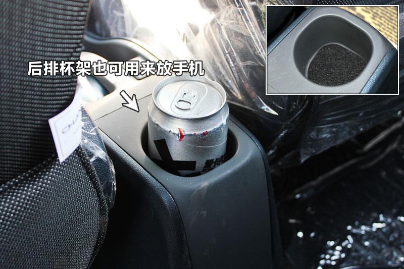 2011款长安CX20 1.3L 手动运动版后排储物空间 长安CX20全车详解高清图片