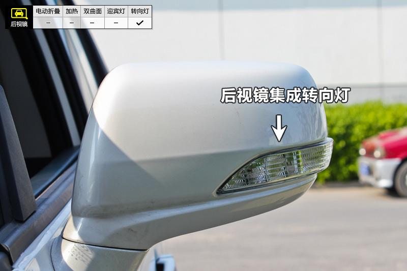 2011款长安CX20 1.3L 手动运动版后视镜 长安CX20全车详解高清图片