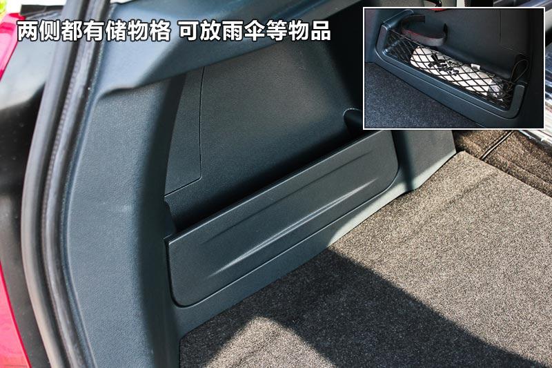 2011款长安CX20 1.3L 手动运动版储物空间 长安CX20全车详解高清图片
