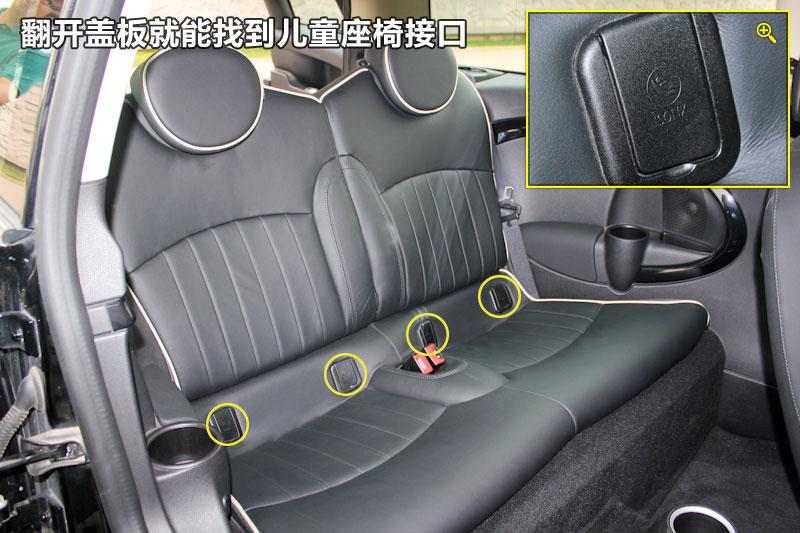 连接儿童座椅后可保护后排儿童的安全