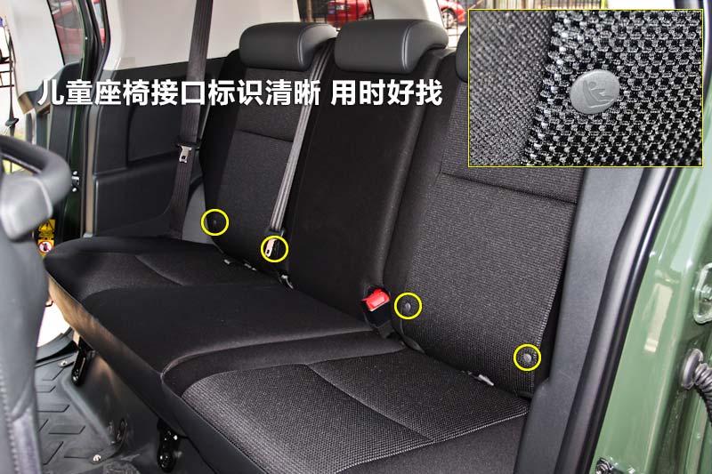 后排提供两组儿童座椅接口