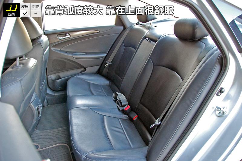 索纳塔八 2011款-后排座椅