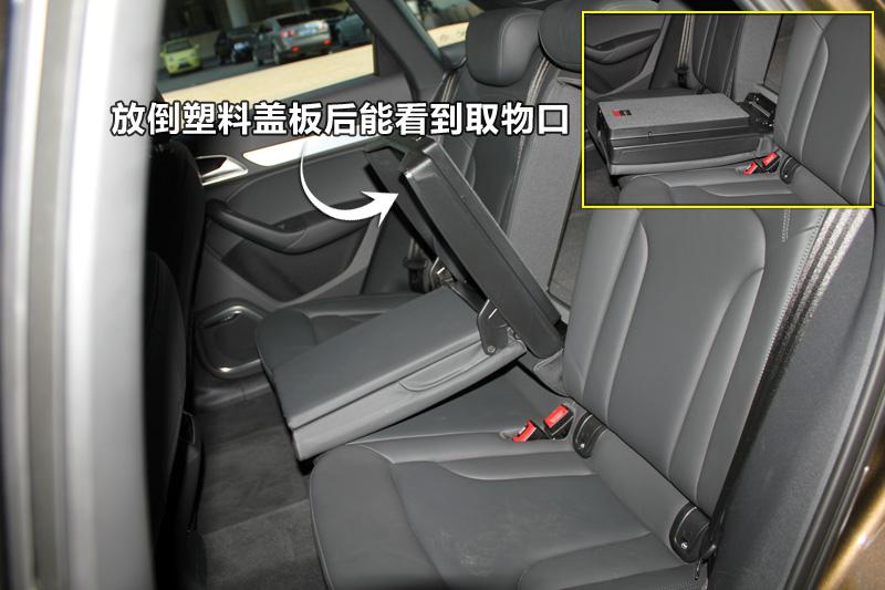 奥迪q3(进口) 2012款-后排座椅