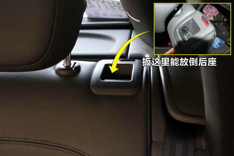 2012款奥迪Q3 40TFSI运动版后排座椅 奥迪Q3 进口 细节高清图片