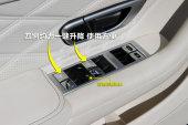 欧陆2012款车窗玻璃缩略图