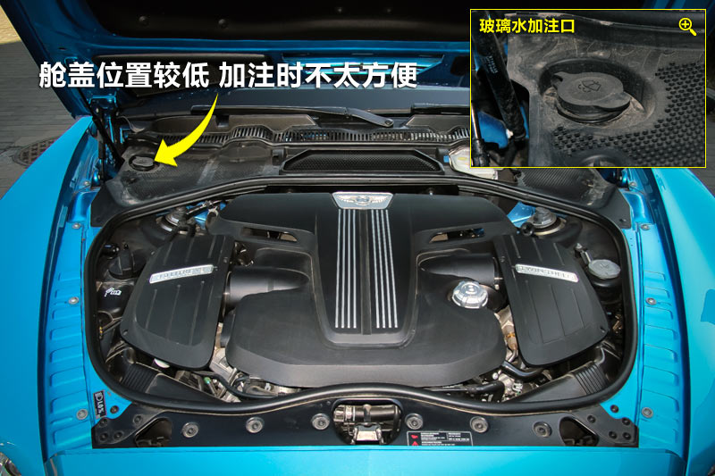 欧陆GTC 4.0T V8 敞篷版