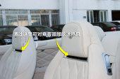 欧陆2012款前排座椅缩略图