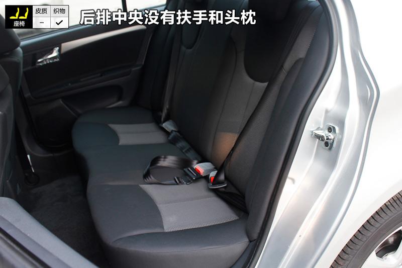 荣威350 S 1.5L 自动讯达版 后排座椅高清图片