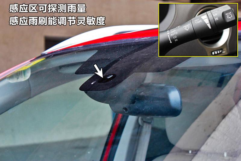 科雷傲(进口) 2012款-雨刮器