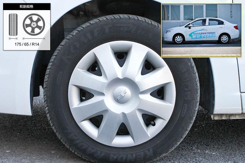 轮胎钢圈型号中的字母都代表什么意思?