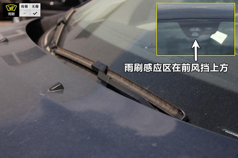 沃尔沃xc60(进口) 2012款-雨刮器