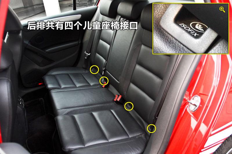 后排儿童座椅接口规格为latch