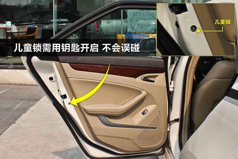 凯迪拉克cts(进口) 2012款-车门