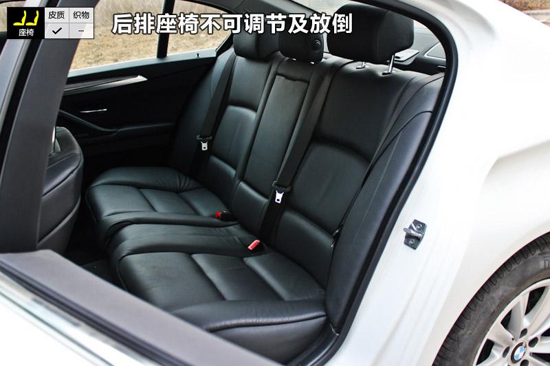2012款宝马5系523Li 豪华版后排座椅 宝马5系细节高清图片