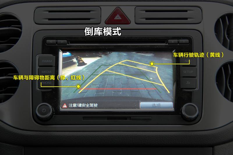 途观雷达探头电路图