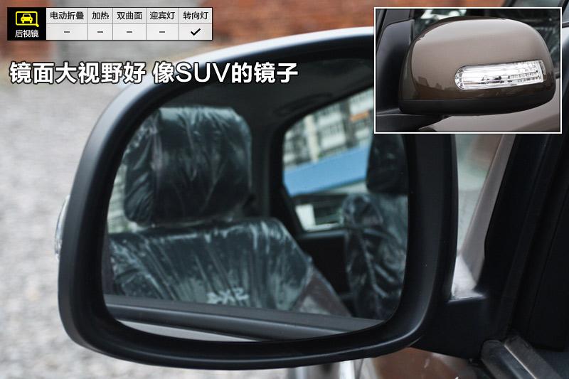 汽车图片 铃木 长安铃木 天语sx4两厢 > 2012款-全车详解   1 / 47 2